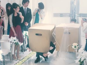 Bizarre Metal Gear Solid V commercial features cardboard box wedding photo