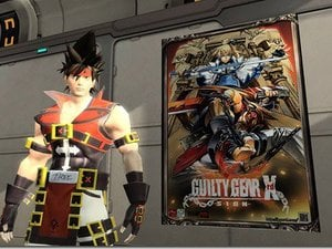Guilty Gear photo