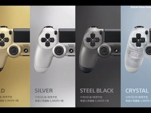 New DualShock 4 photo