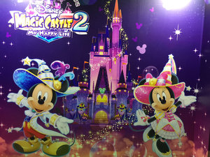 Disney Magical World 2 photo