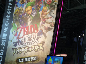 Hyrule Warriors Legends photo