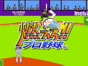 Virtual Console photo