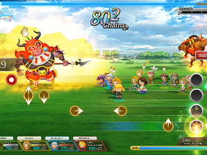 Theatrhythm Final Fantasy photo