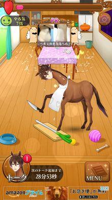 That Weird Anime Horse Dating Simulators Rpg Maker