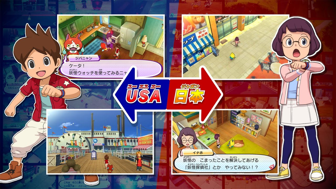 yo kai watch 3 completes seance getting third version