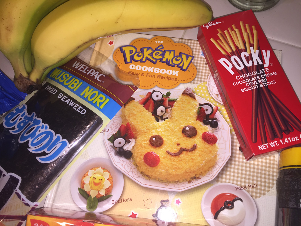 Review the pokemon cookbook this review is based on a retail copy of the book provided by the publisher forumfinder Gallery