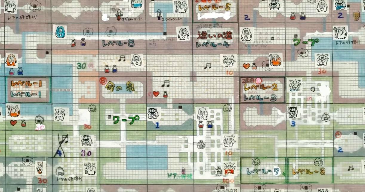 Take a gander at the original map for the first Legend of Zelda