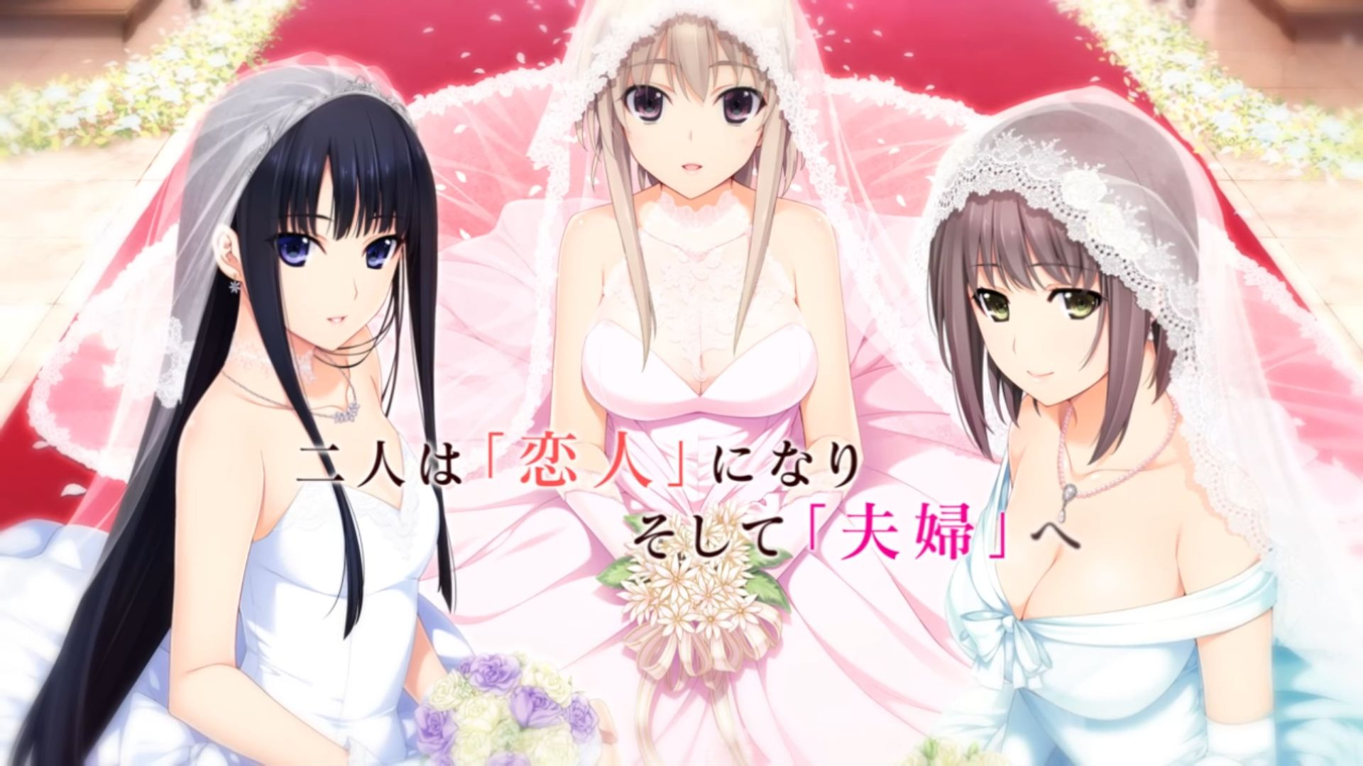 Marry Your Waifu At A Wedding Chapel In Tokyo