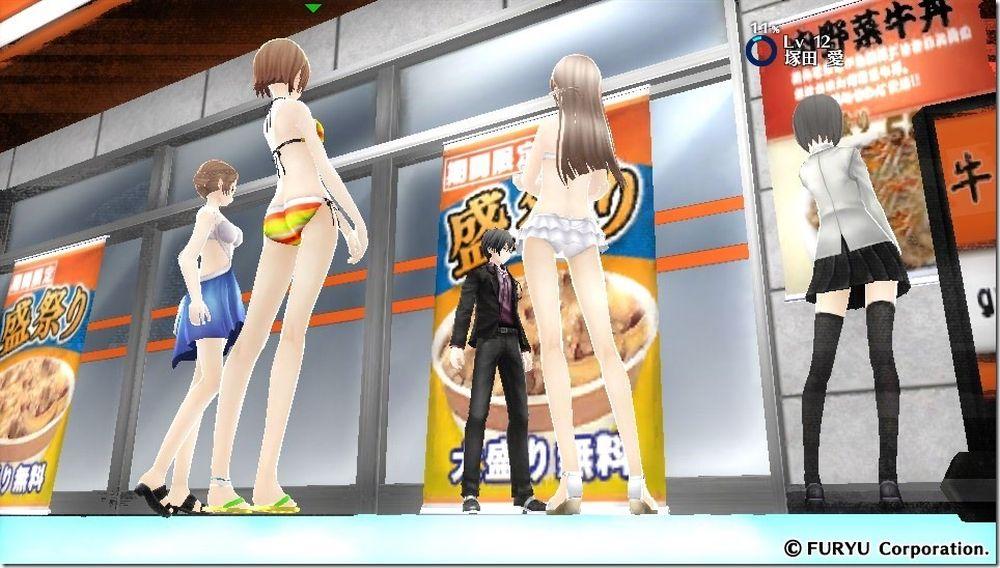The Caligula Effect stays soft with bundled DLC bikinis screenshot