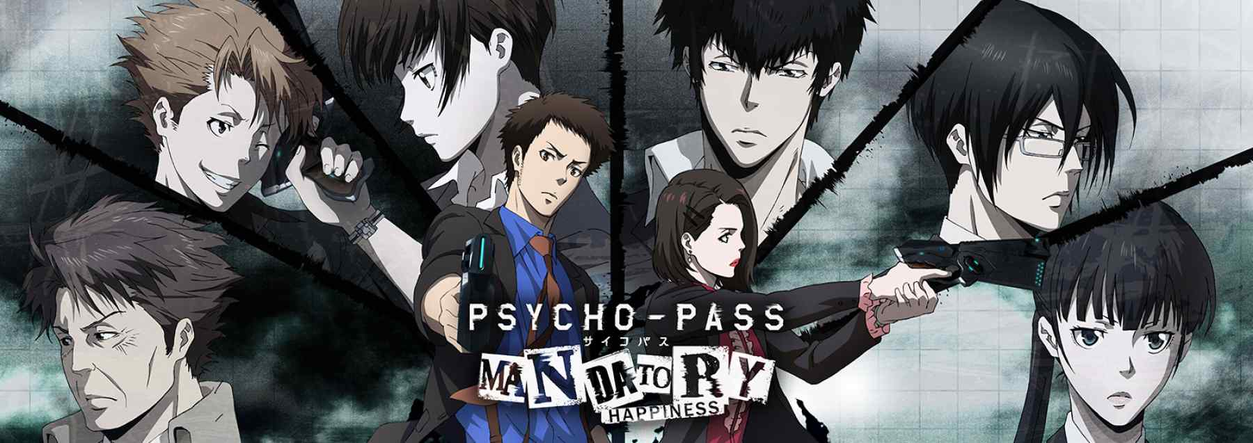 PC Port Report: Psycho-Pass: Mandatory Happiness photo