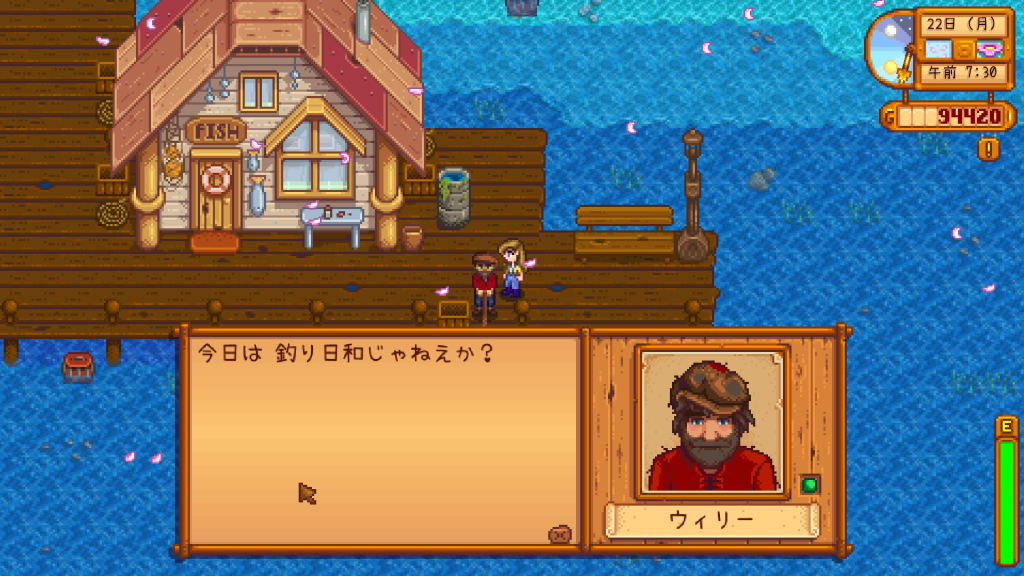 Stardew Valley now has better controller and language support on PC screenshot