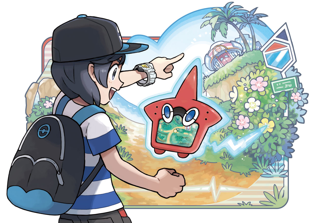 Do you still do Pokemon Sun & Moon Global Missions? Game Freak is still making them screenshot