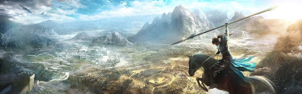 Dynasty Warriors 9 News Is Just On The Horizon