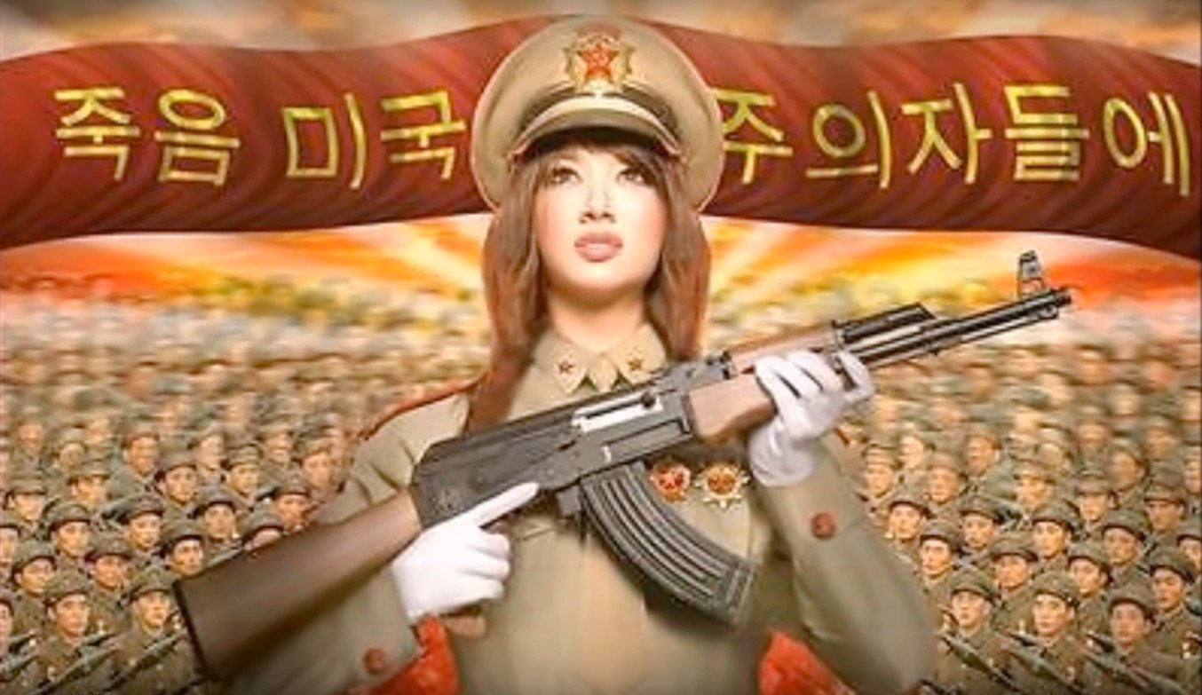 The Top 10 North Korean-made video games, ever! screenshot