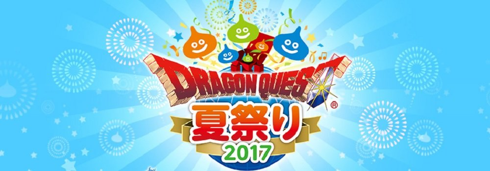 The Dragon Quest Summer Festival will kick off in August this year screenshot