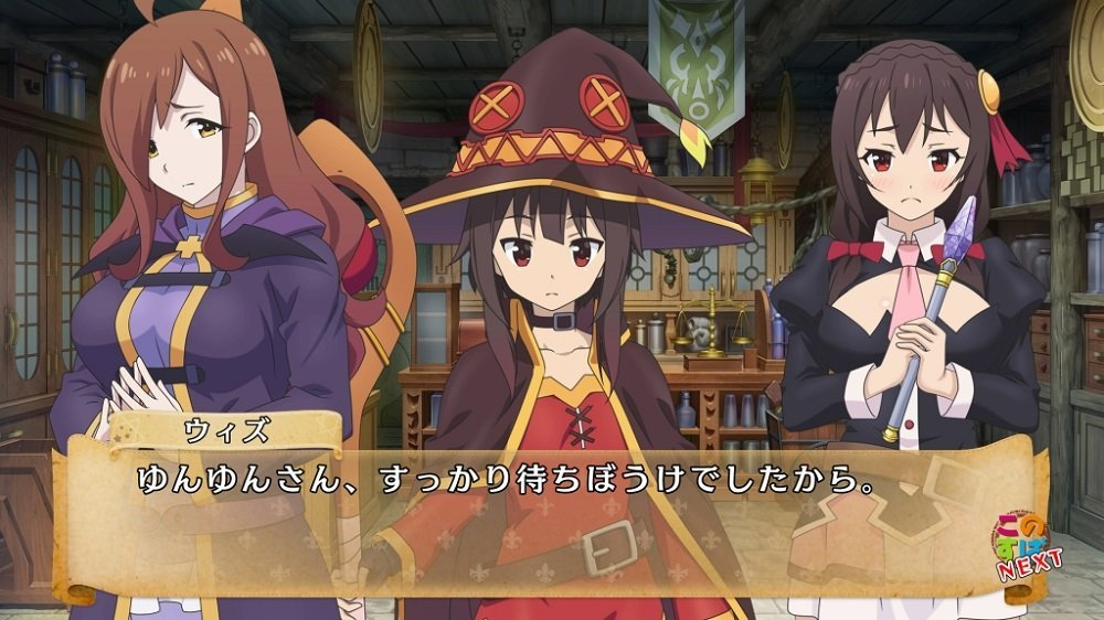 KonoSuba visual novel game will make its explosive debut in Japan this September screenshot