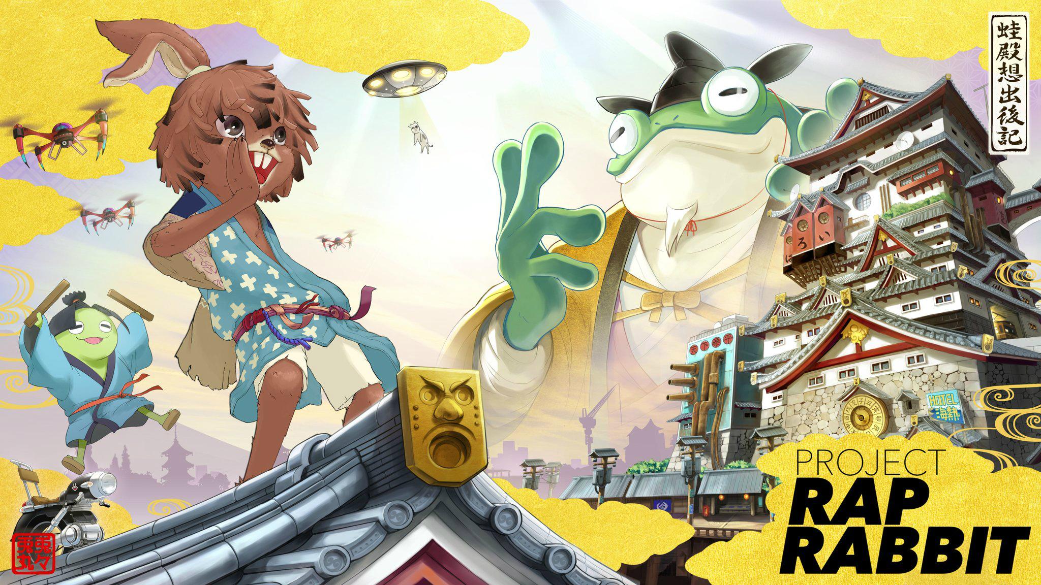 That collaboration between PaRappa and Gitaroo Man creators is real screenshot