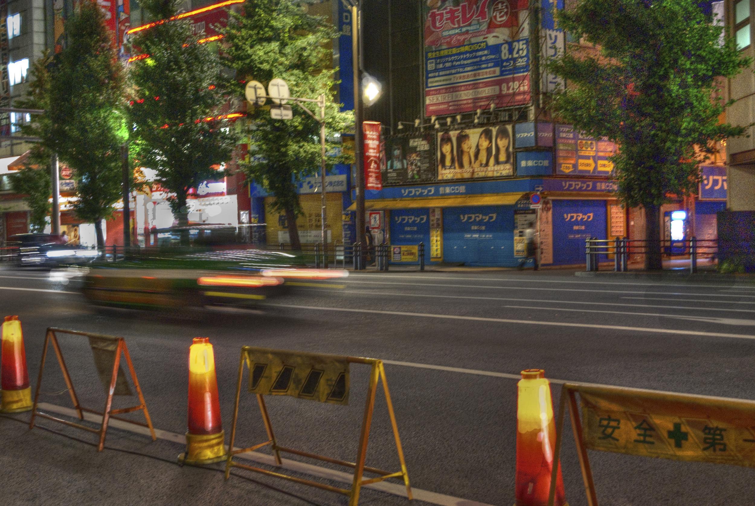 Japan: console and game sales plummet following Golden Week screenshot