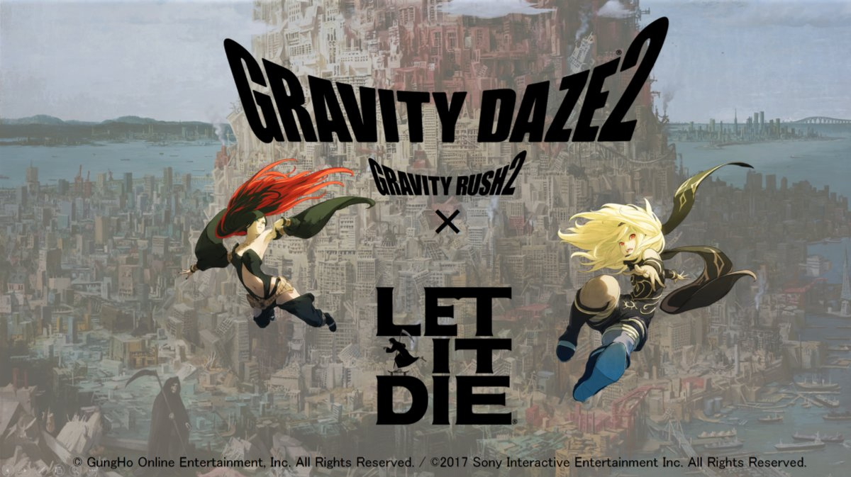 Let it Die and Gravity Rush 2 seem like a good match screenshot