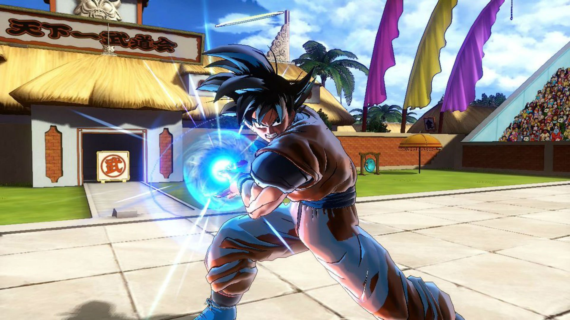 Here's apparently how Dragon Ball Xenoverse 2 looks on Nintendo Switch screenshot