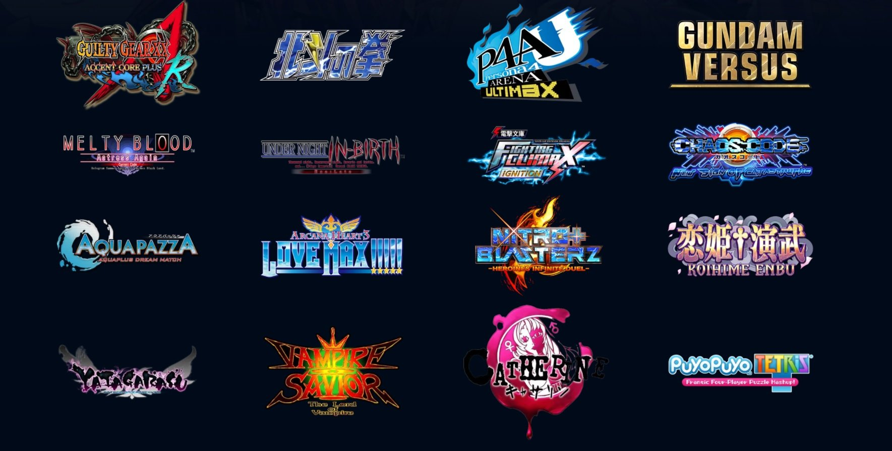 If your favorite fighter isn't on the main stage this weekend, consider catching Anime Evo screenshot