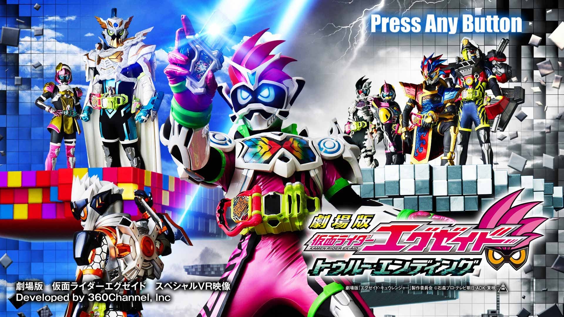 See The True Ending To Kamen Rider Ex Aid On Ps Vr Today