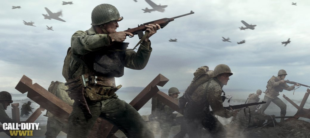 Call of Duty: WWII special Valor edition including gritty bronze statue screenshot