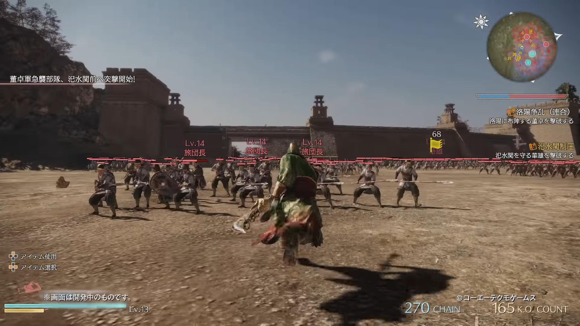 Witness eight minutes of Dynasty Warriors 9's open-world gameplay screenshot