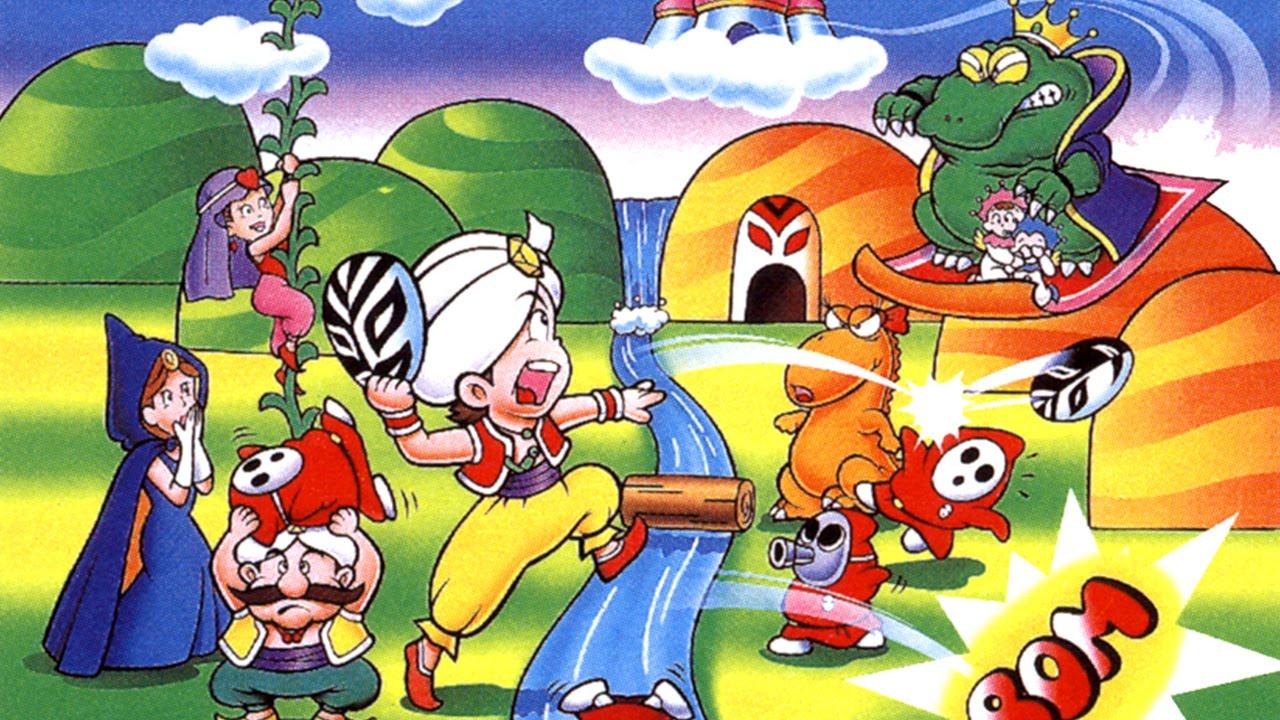 Hackers uncover long lost Super Mario Bros  2 enemy