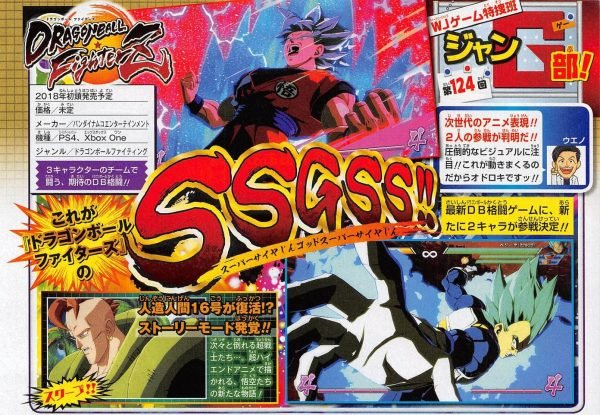 Dragon-Ball-Fighter-Z-Scan_08-17-17-nosc