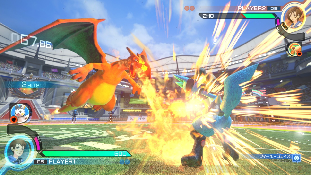 Pokken Tournament demo coming today screenshot