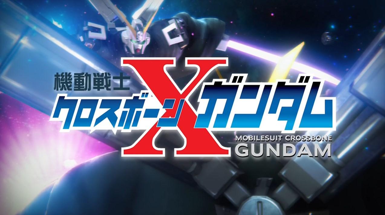 Gundam Versus announces Phantom Gundam as DLC, taking many by surprise screenshot