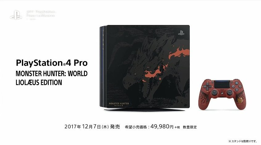 Monster Hunter World gets global release date, collector's edition and trailer