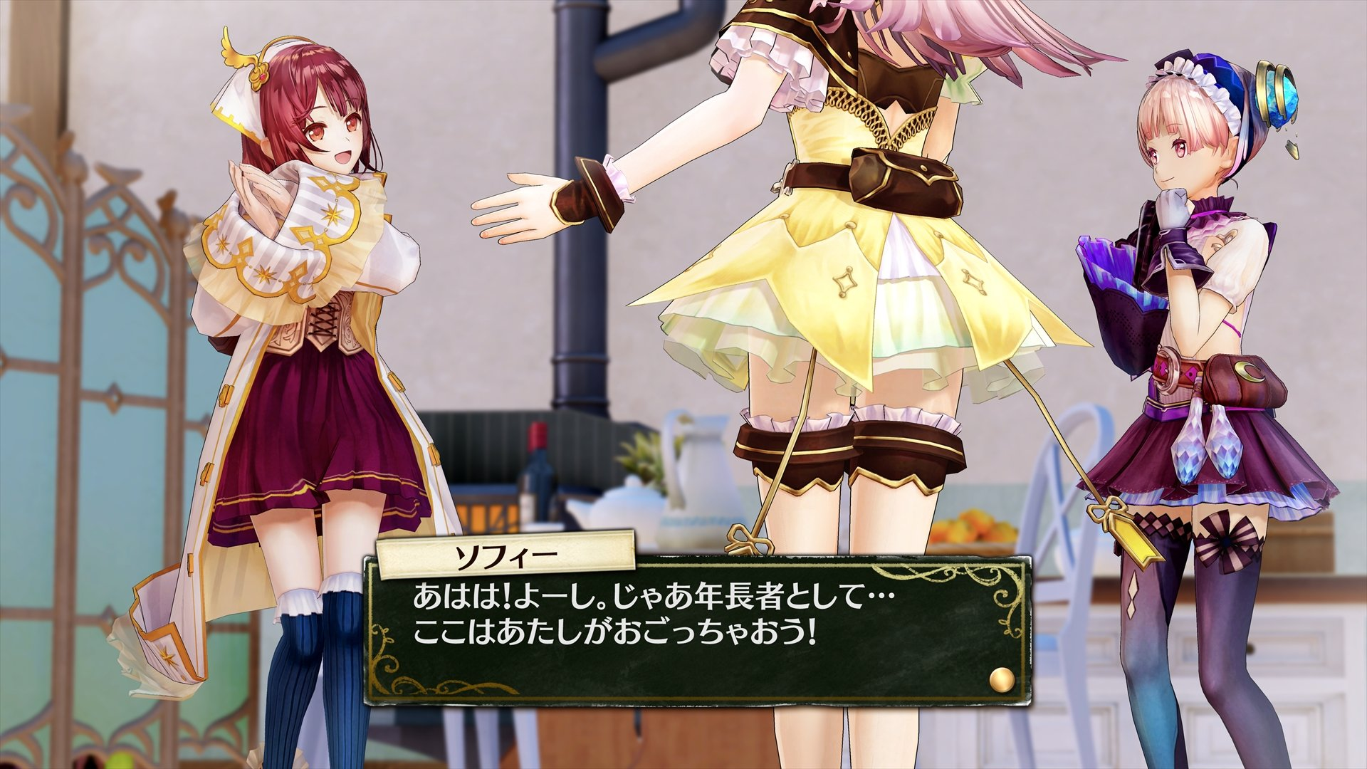 Yes, the new Atelier game is coming west screenshot