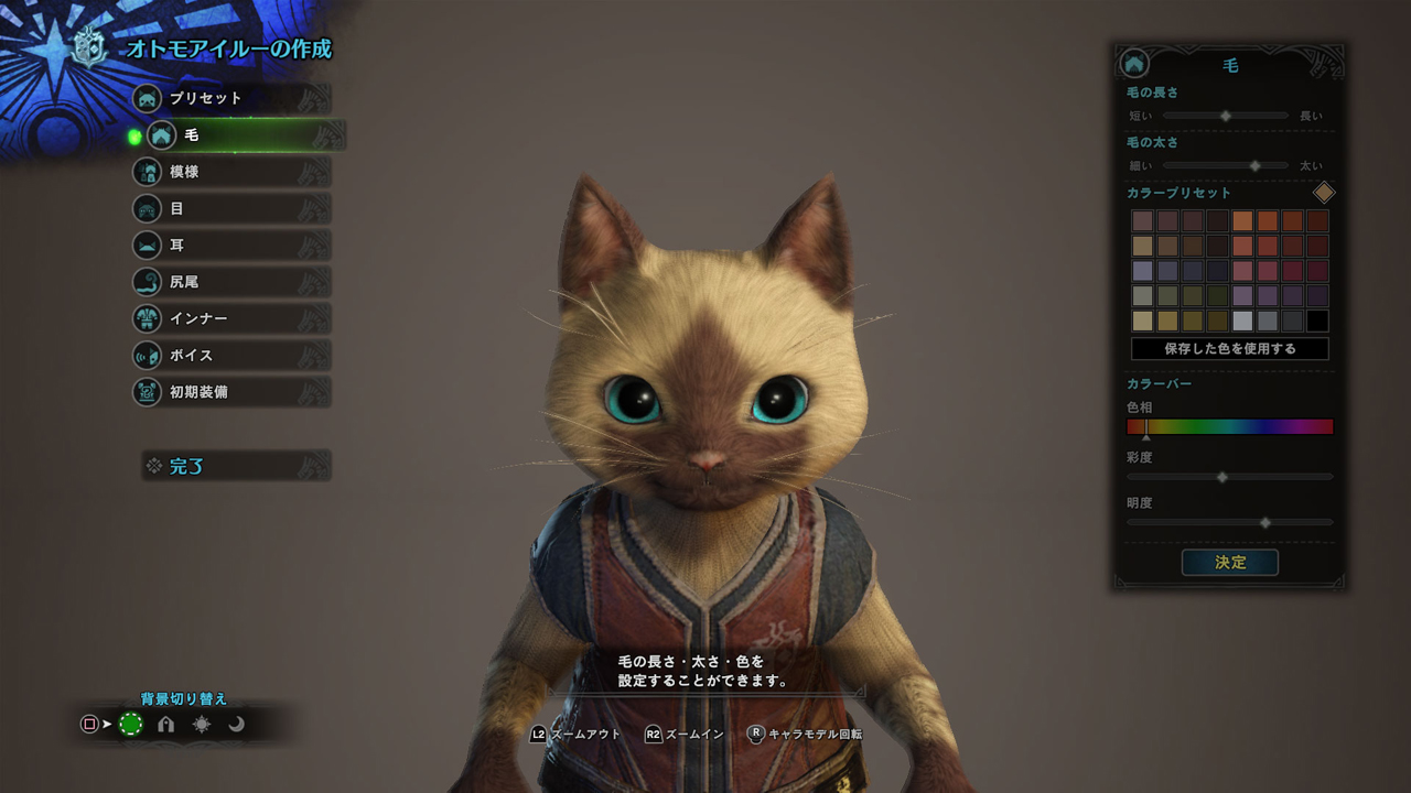 Watch some in-depth Monster Hunter World character and Palico creation screenshot