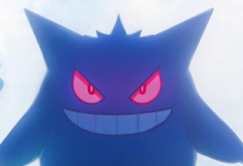 Pokemon GO leak unveils Gen 3 Pokemon for Halloween