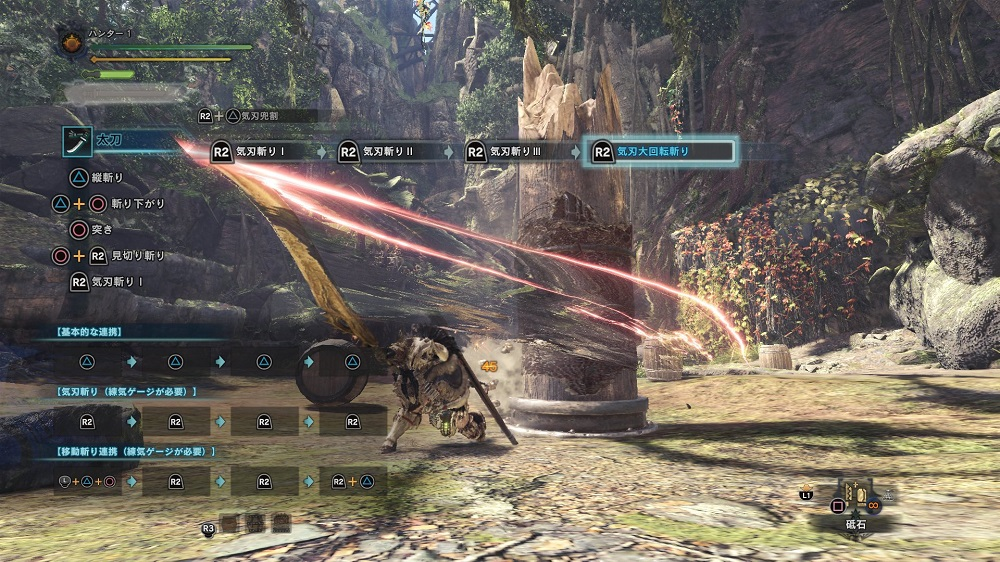 Capcom reveals new features in Monster Hunter: World