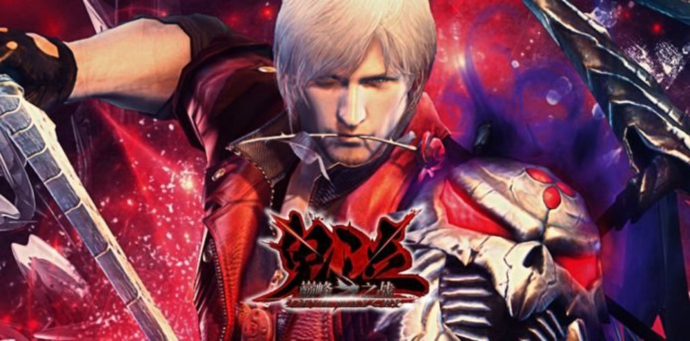 New Devil May Cry announced for smartphones in China screenshot