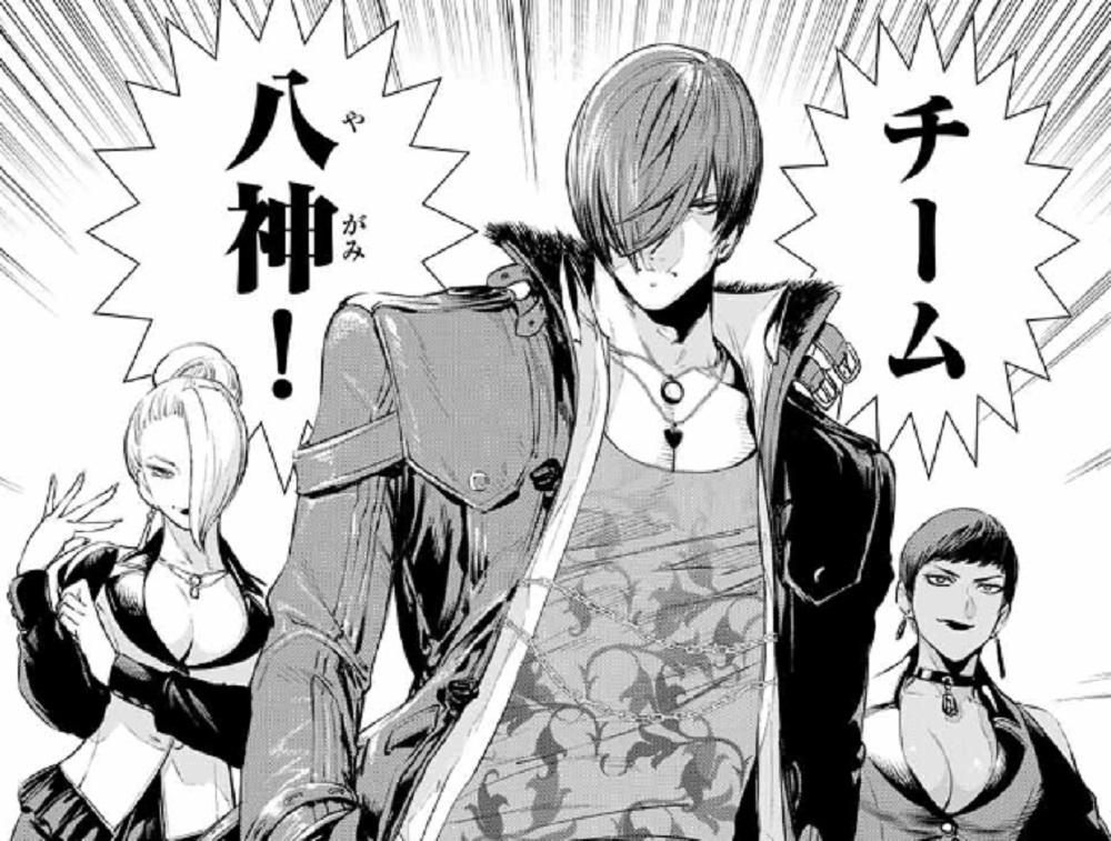 Japan gets new King of Fighters manga series screenshot