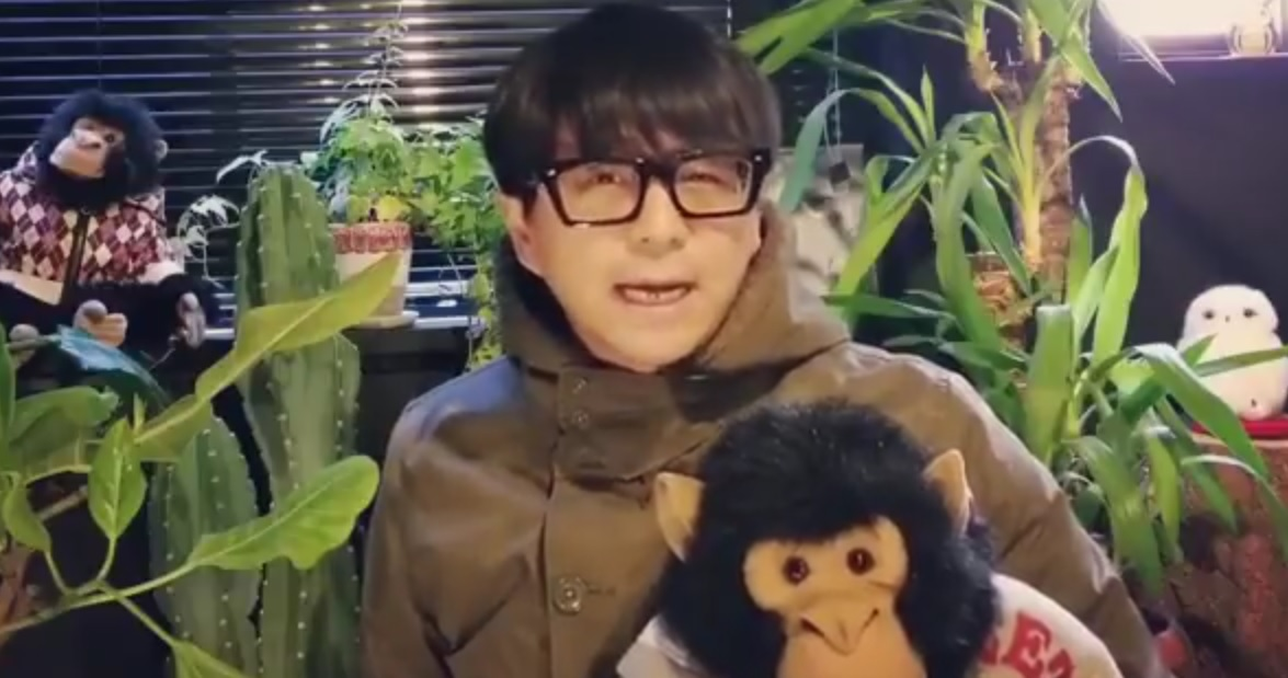 Swery is making a new game called 'The Missing' and we know virtually nothing about it screenshot