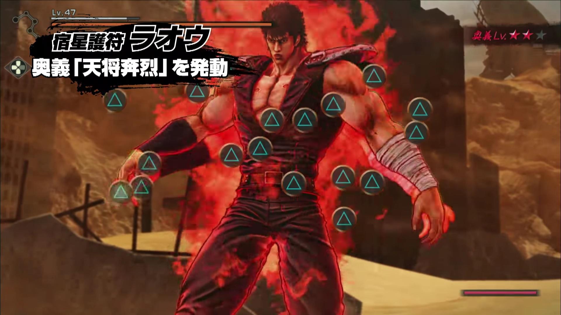 Kenshiro Has Many Ways Of Dealing With Foes In Hokuto Ga Gotoku