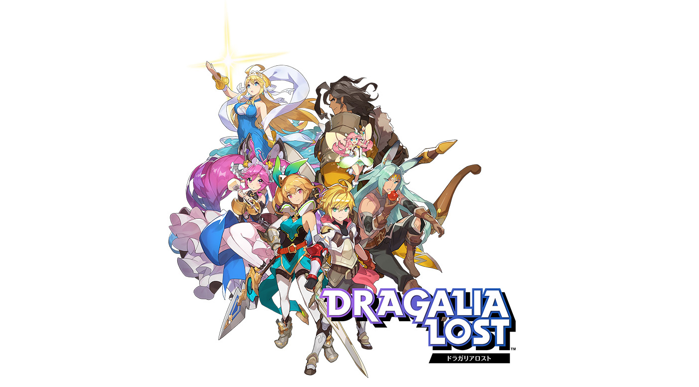 Nintendo teams up with Cygames for all-new mobile RPG Dragalia Lost screenshot