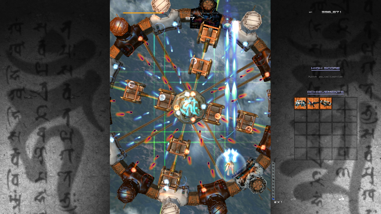 Ikaruga hits Nintendo Switch this month with vertical screen option screenshot