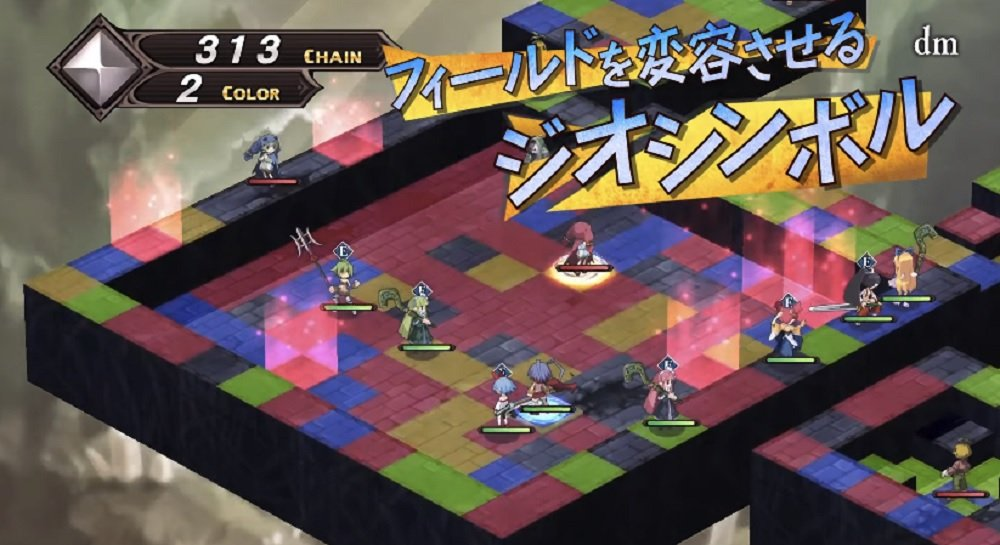 Here's the first footage of the Disgaea remake screenshot