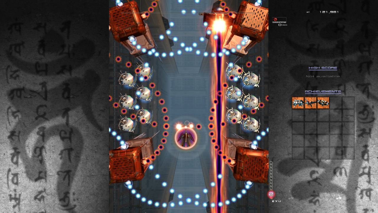 Nintendo Download: Ikaruga screenshot