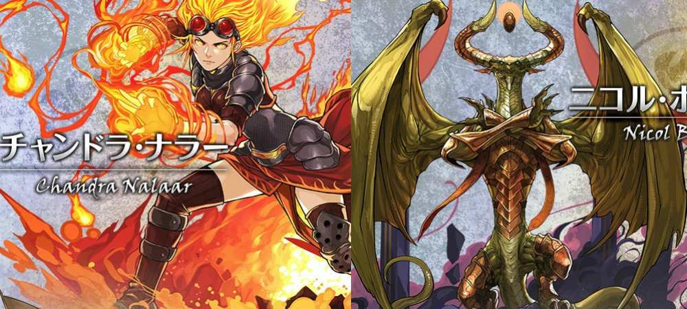 Puzzle & Dragons is teaming up with Magic: The Gathering, gives us an anime Chandra screenshot