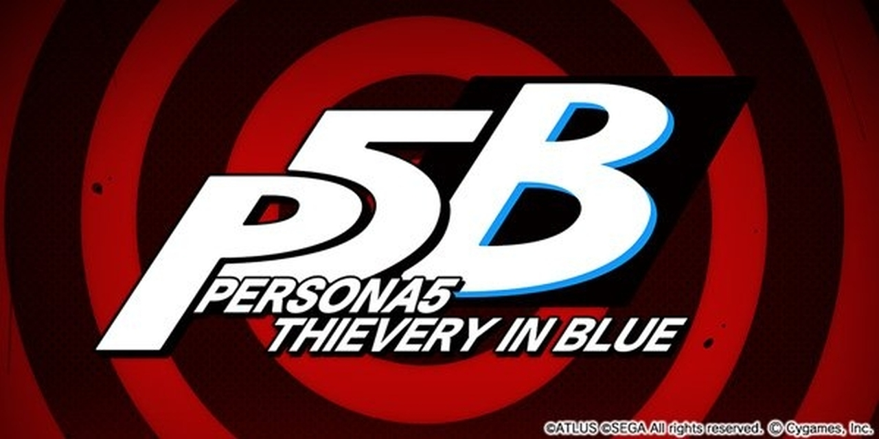Wake up, get up, and get into Granblue Fantasy's Persona 5 event screenshot