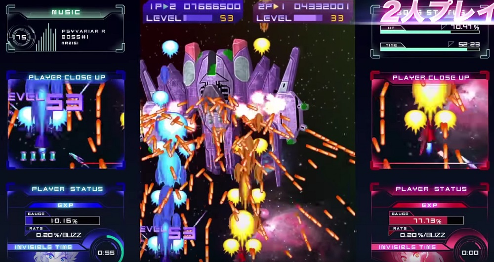 New Psyvariar Delta Trailer Blasts Off With Customisation Options And Guest Stars
