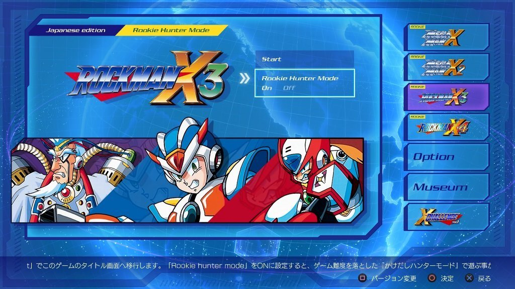 Mega Man X Legacy Collections will have an easy mode so everyone can enjoy them screenshot