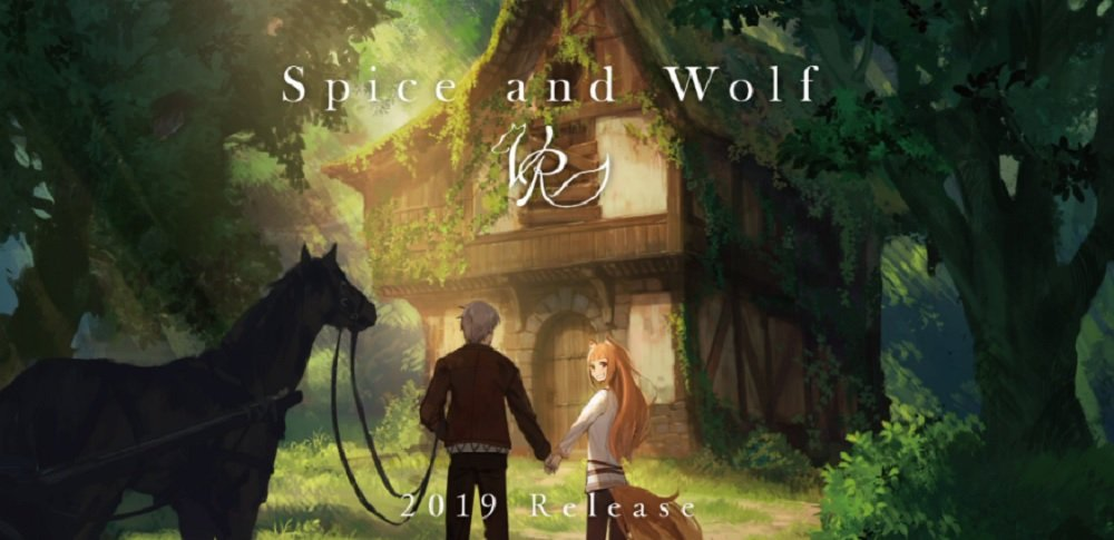 The beautiful Spice and Wolf series is coming to VR screenshot